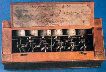 машина Паскаля